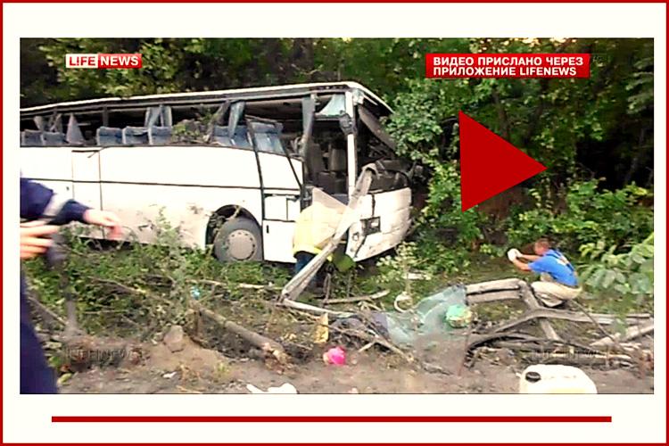 19.05.2014 авария под армавиром мерседес