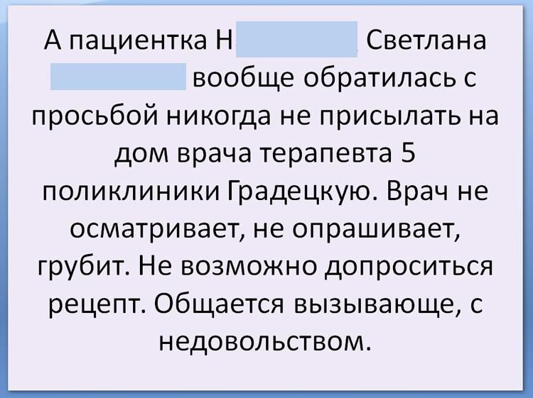 Клиника усолье сибирское