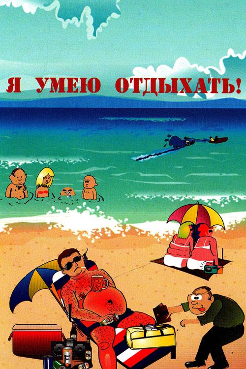Старинные открытки с купающимися детьми