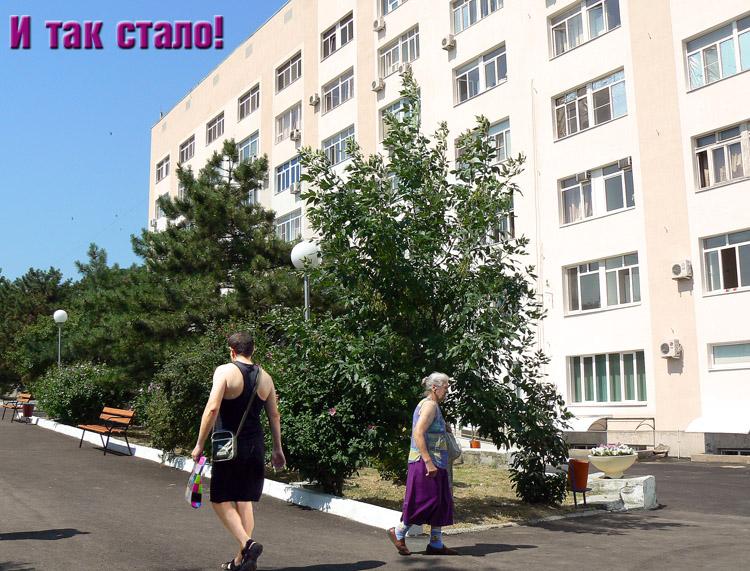 ГБУЗ СО «СГДКБ №1 им Н Н Ивановой» - Самара