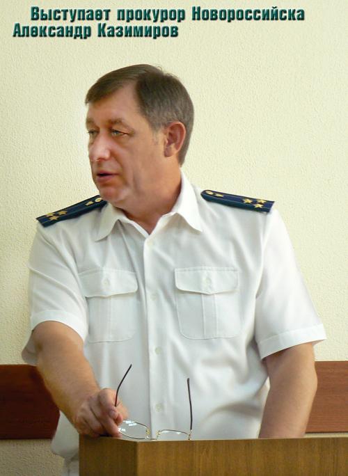 бегляров рафаэль рубенович новороссийск биография