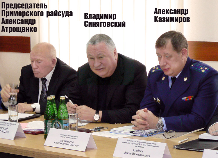 Новороссийска Александр