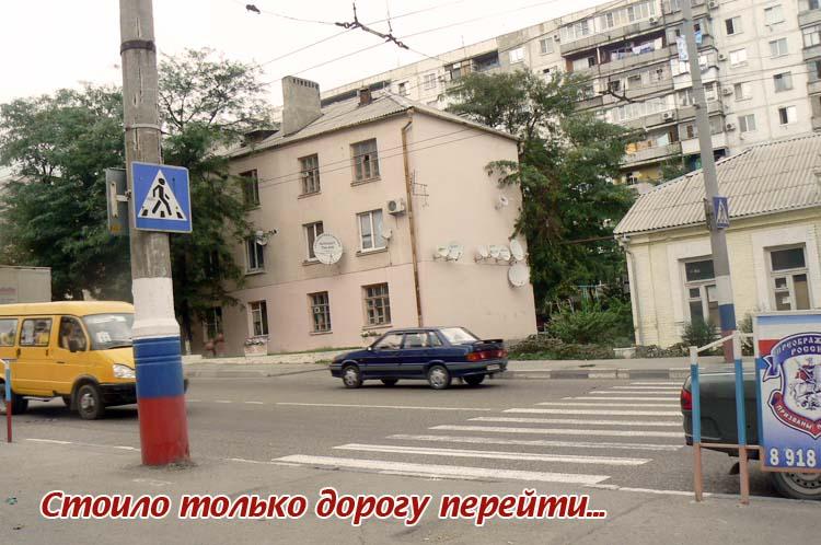 справку из банка Новоподмосковный 8-й переулок