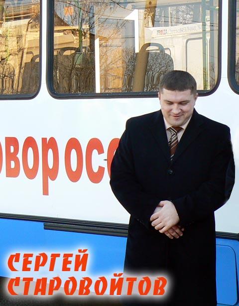 что в Новороссийске,